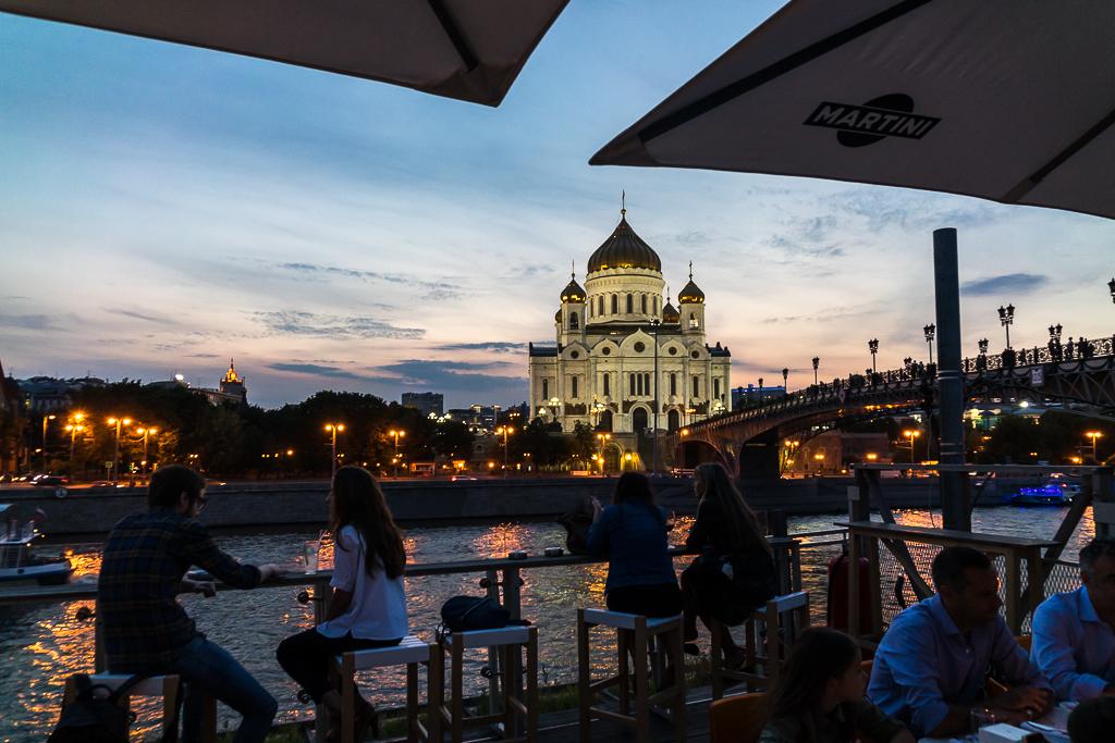 Моя любимая Москва