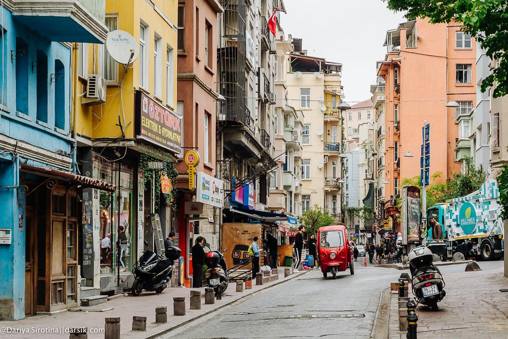 Стамбульский привет