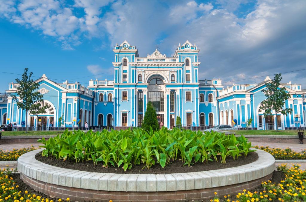 Куда поехать в России: Ставрополь